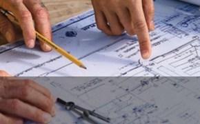 Инженерные решения